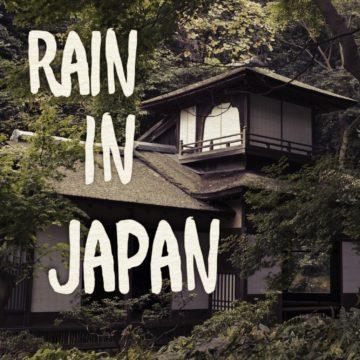 Бит Rain in Japan