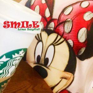 Трек Smile